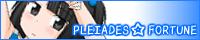 PLEIADES☆FORTUNE